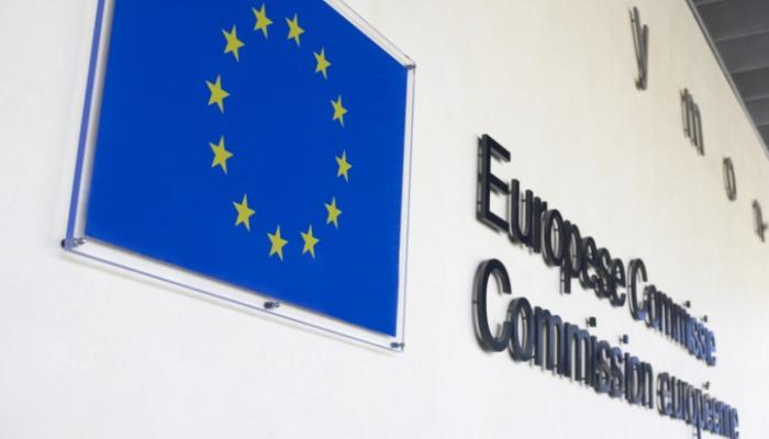 Se buscan 85 especialistas en cooperación internacional para trabajar en la Comisión Europea