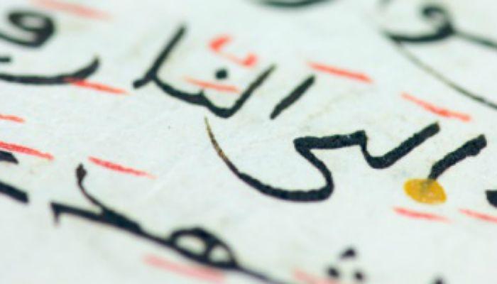Razones para aprender árabe este año