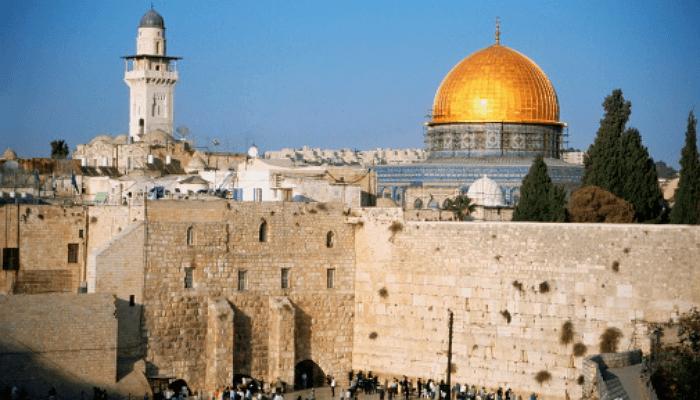 Becas rumbo a Israel