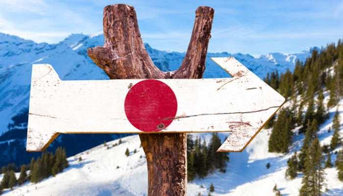 Becas de sostenibilidad en Japón