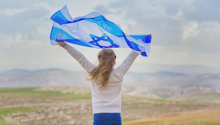 Israel, un país generoso en programas de becas a extranjeros