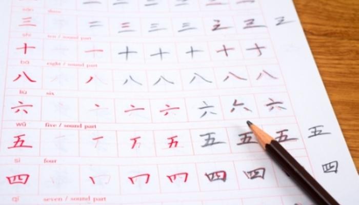 Exámenes oficiales de chino: es el momento de prepararte el HSK y HSKK