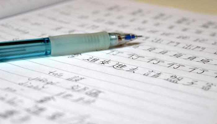 Estudio chino y no soy un bicho raro