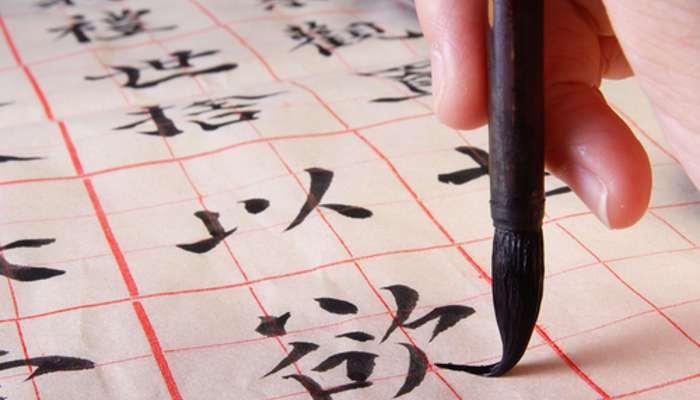 Japonés de manera online y autodidacta: una nueva forma de aprender el idioma