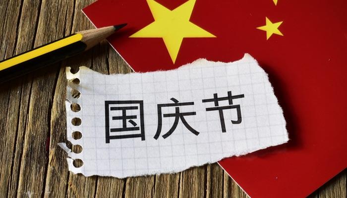 Aprende chino mandarín con estos cursos gratuitos y low cost desde nivel inicial
