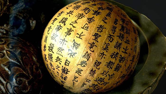 Chino mandarín: diez curiosidades en el Día Internacional de la Lengua China